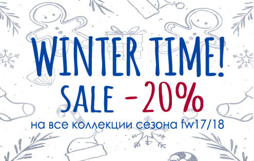WINTER TIME -20%!